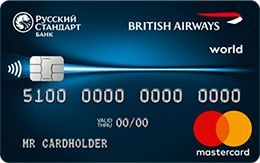 Кредитная карта Русский Стандарт British Airways World